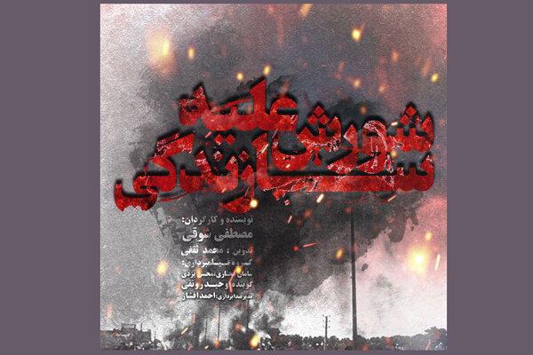 «شورش علیه سازندگی»؛ بازخوانی تاریخ اقتصاد ایران/ روایت منصفانه از وقایع دهه ۷۰