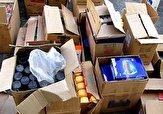 باشگاه خبرنگاران -کشف کالای قاچاق به ارزش ۵۰۰ میلیون ریال در ماکو