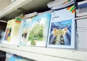 عضویت در کتابخانههای استان کرمانشاه رایگان است
