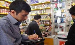 نظارت بیش از ۲۰۰ بازرس و ناظر بر بازار فارس