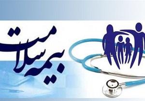 ساعت 1 بامداد/ تعهدات صندوقهای بیمه گر نیازمند تایید شورای عالی بیمه / بسته خدمتی پانسمانهای بیماران پروانهای  مشمول تعهدات بیمه نیست