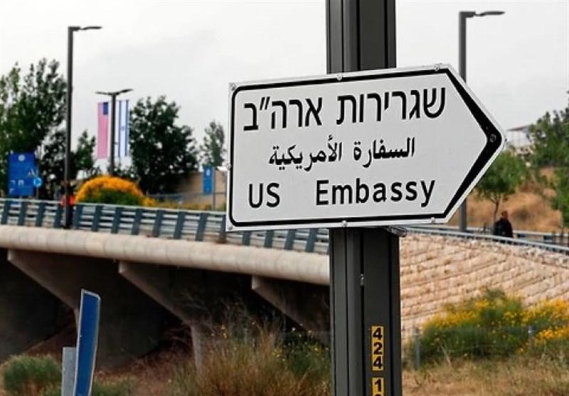 آمریکا به شهروندان خود درباره سفر به فلسطین اشغالی هشدار داد