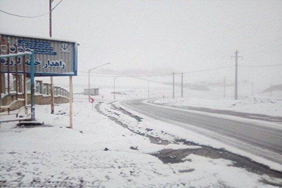 زنجان –طارم مه آلود است