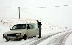 جادههای کردستان لغزنده است رانندگان احتیاط کنند
