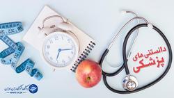 خواص عجیب زالو در درمان بیماری/ باید و نبایدهای خوردن فلافل/میوههایی که سرماخوردگی را تشدید میکنند