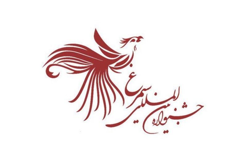 اختتامیه دهمین جشنواره بین المللی سیمرغ دیشب در پردیس تئاتر تهران برگزار شد.