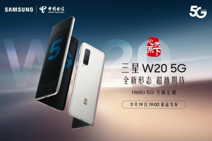 جدیدترین اطلاعات منتشر شده از گلکسی W20 5G یک روز پیش از رونمایی + تصاویر