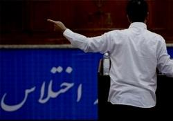 وعده سخنگوی دستگاه قضا به افشای فهرست جدید مفسدین دانه درشت