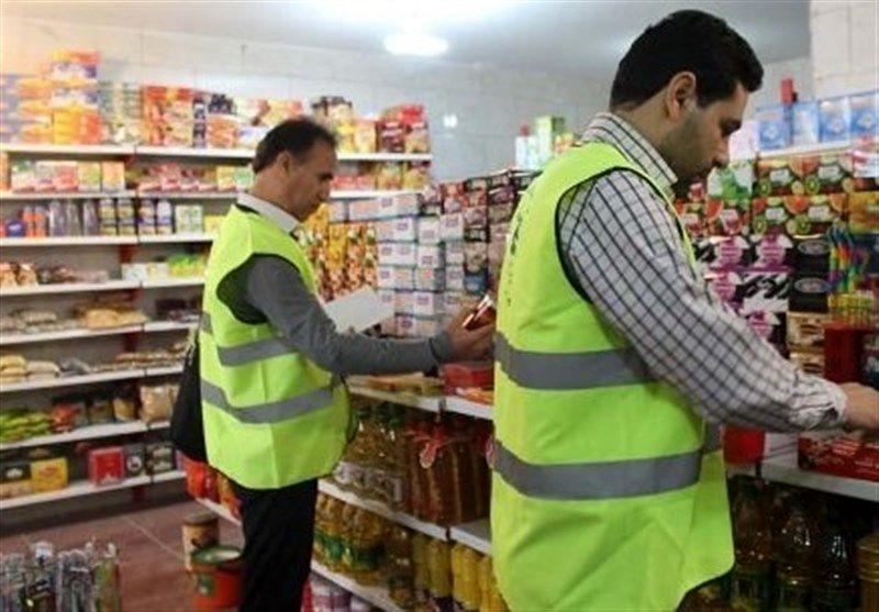 بازرسی روزانه بر بیش از ۵۰۰ واحد صنفی استان همدان