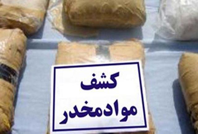 کشف ۶ کیلو گرم گراس در کرمانشاه