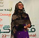 آغاز بیست و دومین جشنواره منطقهای قصه گویی در مشهد