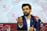 باشگاه خبرنگاران - شرط وصلشدن اینترنت از زبان وزیر ارتباطات
