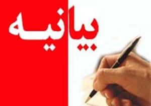 تشکر مجمع رهروان امر به معروف و نهی از منکر از مردم در اتفاقات اخیر