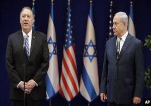ذوق زدگی نتانیاهو از سیاست آمریکا درباره شهرکسازیهای اسرائیل
