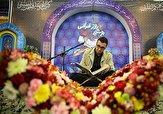 باشگاه خبرنگاران -آزمون سراسری قرآن و عترت در استان سمنان برگزار میشود