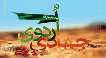 برگزاری ۹۰۰ اردوی جهادی در همدان