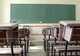 لغزندگی معابر، سرما و تاخیر در فعالیت برخی مدارس استان مرکزی