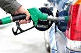 تهران اندازه ۱۶ استان بنزین میبلعد