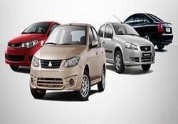قیمت روز خودرو در ۲۹ آبان