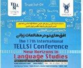 باشگاه خبرنگاران -آغاز به کار کنفرانس بین المللی افقهای نو در مطالعات زبانی در دانشگاه آزاد تبریز