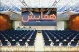 باشگاه خبرنگاران -برگزاری همایش بهائیت، خشونت، خیانت و خرافه فرقهای در تبریز