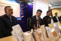 راهاندازی سامانهی الکترونیکی طرح گرنت/ رونمایی از ۱۴ اثر فارسی ترجمه شده به ترکی استانبولی