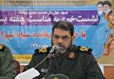 باشگاه خبرنگاران -اجرای ۲ هزار و ۱۵۷ برنامه هفته بسیج در گلستان