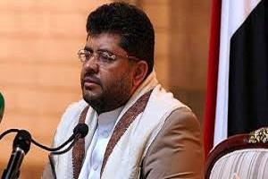 هشدار شورای سیاسی یمن درباره حجم غارت و چپاول داراییهای این کشور