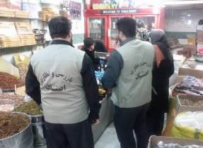 بازدید فرماندار آشتیان از بازار