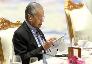 نخستوزیر مالزی از تغییر کابینهاش خبر داد
