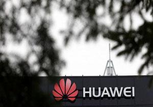 آغاز صدور برخی مجوزها برای مراوده شرکتهای آمریکایی با هوآوی