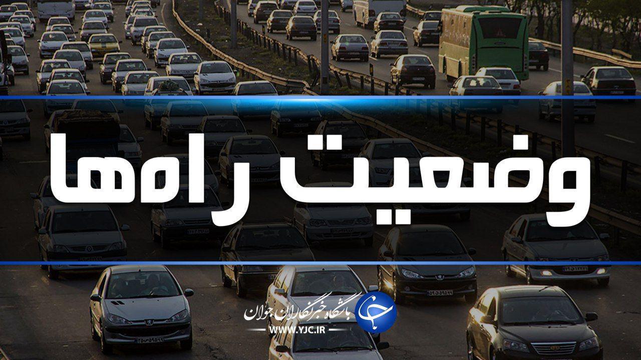 ترافیک نیمه سنگین در آزادراه قزوین-کرج-تهران/ بارش برف و باران در خراسان رضوی و کرمان