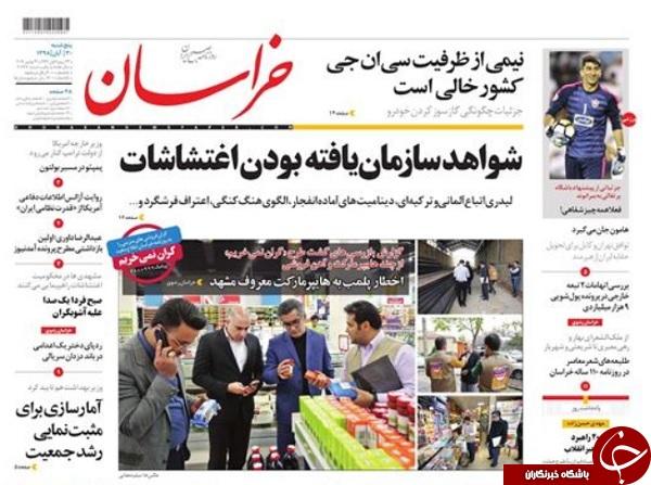 افزایش قیمتها تا پایان سال ممنوع/ امید دوباره برای تقویت تولید/ امنیت و اقتدار؛ خط قرمز ایرانیان/ ۸۰۰ هزار کارت سوخت در صف تولید