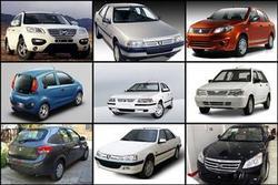 قیمت روز خودرو در ۳۰ آبان
