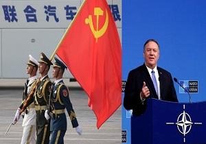 پمپئو: حزب کمونیست چین، تهدید جدید ناتو است