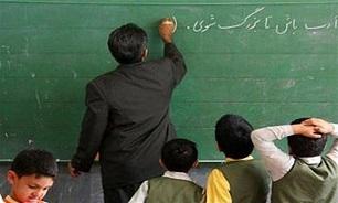 ۶ کشوری که معلمان بیشترین حقوق را میگیرند
