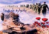باشگاه خبرنگاران -یادواره شهدای دانش آموزی شهرکرد برگزار شد