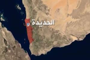بیانیه وزرات کشور یمن درباره آزادی شناورهای توقیف شده