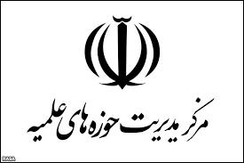 نهادهای امنیتی عوامل پشتصحنه آشوبگران را به اشد مجازات برساند