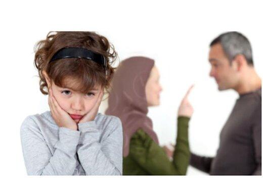 هشدار به والدین؛ دعوا و مشاجره مقابل کودکان ممنوع!
