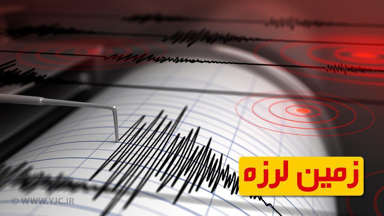 زلزله ۳.۴ ریشتری قلعهگنج را لرزاند