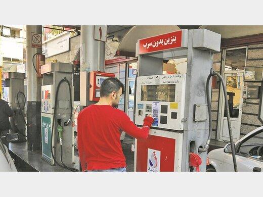 استدلال موافقان افزایش قیمت بنزین چیست؟