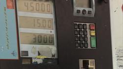 پاسخ سوالهای مخاطبان درباره سهمیه بندی بنزین