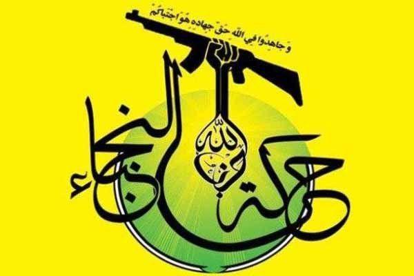 نجباء: آمریکا پایهگذار فساد و آشوب در عراق است