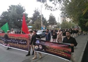 گلستان در سوگ نبی مکرم اسلام و امام حسن مجتبی علیه السلام