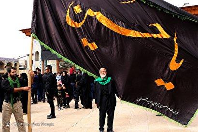 مراسم عزاداری ۲۸ صفر در شیراز