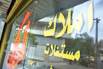 باشگاه خبرنگاران -اجاره یک واحد ۱۰۰ متری در مناطق مختلف تهران چقدر تمام میشود؟ + جدول