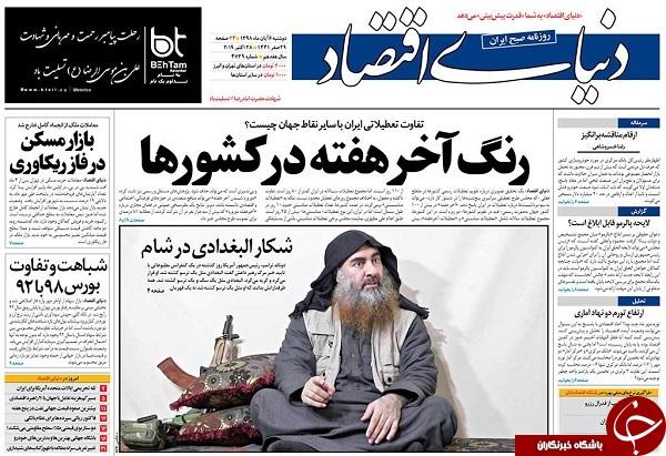 شکار خلیفه/ رنگ ثبات به نرخ ارز/ پرستاران وارداتی!/ آل سعود سر در گم است
