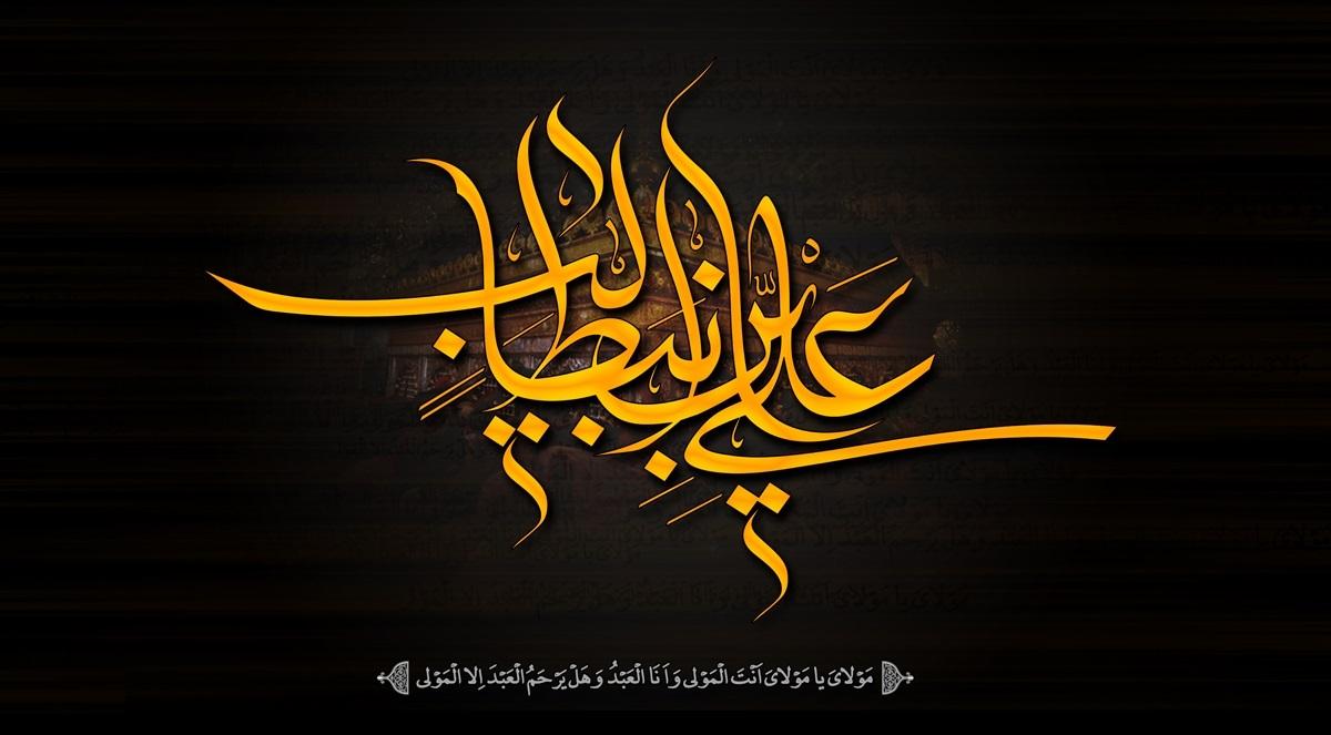 جریان نفاق مانع نوشته شدن وصیت پیامبر شد/ تعیین جانشینی پیامبر اکرم (ص) از ابتدای رسالت صورت گرفت