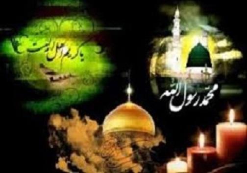 سرخط مهمترین خبرهای روز یکشنبه پنجم آبان ۹۸ آبادان